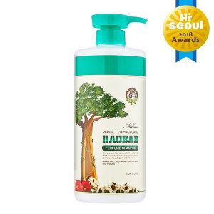 모하니 바오밥 단백질 퍼퓸샴푸/손상모/대용량 1000g