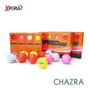 XPERA 엑스페라 2피스 고반발 컬러 골프공 12구 박스