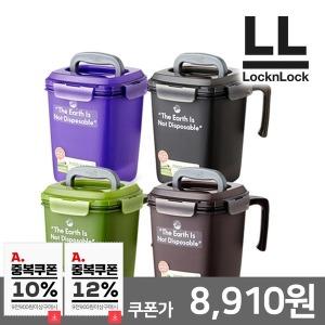 락앤락 음식물쓰레기통 3L 4.8L 가정용 음식물처리기