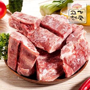 (고기천국)돼지목뼈 3kg/감자탕/해장국