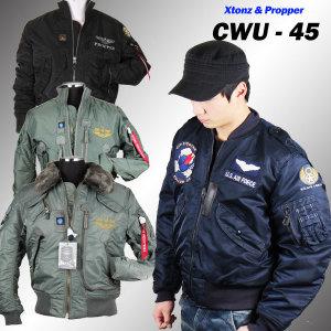 CWU45 항공자켓 항공점퍼 항공잠바 블루종 겨울점퍼