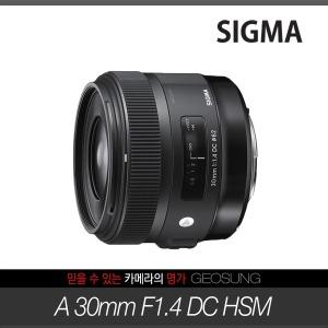 [시그마] (주)거성 시그마 정품 A 30mm F1.4 DC HSM 캐논마운트