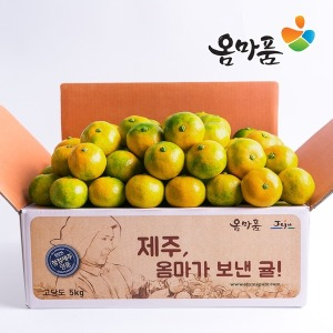 꿀당도 옴마품 고당도귤5kg 10kg/제주정일품 명품감귤