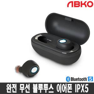 BEATONIC E04 무선 블루투스이어폰 블랙