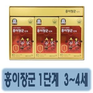 정관장 홍이장군 1단계 20ml 30포 / 당일발송