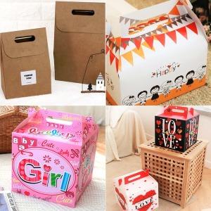 답례품포장/선물포장/선물상자/어린이집/이벤트선물