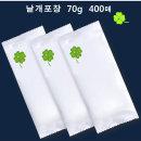 일회용 식당 업소용물티슈 70g400매 1회용 업소 식당용