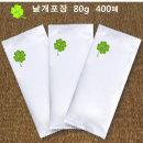 대용량 음식점 식당 업소용물티슈 80g 400매 낱개포장