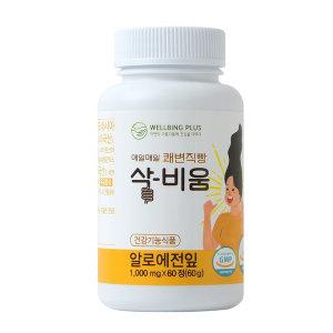쾌변직빵 식이섬유 알로에 화이바 대장사랑 삭비움 60g