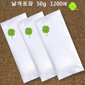 업소용 음식점 식당 대용량물티슈 50g1200매 낱개포장