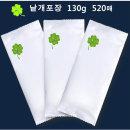 업소용 음식점 식당 대용량물티슈 130g520매 낱개포장