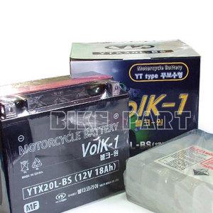(볼타)YTX20L-BS(오토바이용) 배터리(12V18A)