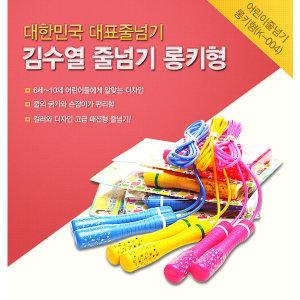 김수열줄넘기K-004어린이(롱키형)노랑 다이어트