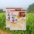 다진생강 생강 500gx2팩/국내산/지퍼백포장