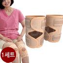 원쿡 무릎팍 무릎 관절 보호대 무릎보호대 1세트