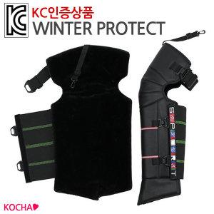 KOCHA 오토바이 스쿠터 방한 무릎 보호대/뉴 가죽