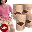 원쿡 무릎팍 무릎 관절 보호대 무릅보호대 2세트
