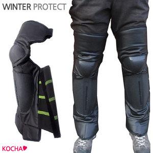 KOCHA 오토바이 스쿠터 방한 무릎 보호대/프로텍트