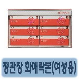 정관장 화애락본 70ml 30포 / 당일발송