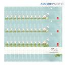 일리윤 연꽃 수분 마스크 10매x3세트(30매)