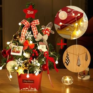 크리스마스트리 미니트리 풀세트 45cm 5종선택