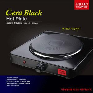1구 핫플레이트 KEP-GH1600AB 인덕션 전기레인지 블랙