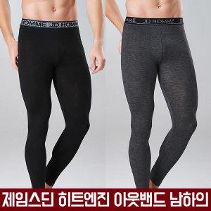 히트엔진 발열내의 텐셀 아웃밴드 남성 하의