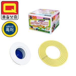 국산 초간단설치 소변기 냄새 역류 차단 트랩