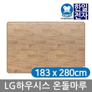 GP한일 LG하우시스 온돌마루 전기매트/장판 요 울트라