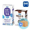 매일 멸균우유 소화가잘되는우유190ml/초코우유200ml