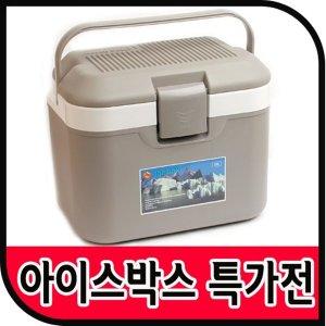 아이스박스 22L 미니 소형 휴대용 캠핑용품 차량용