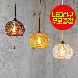 LED 가시리 3등 식탁등 주방등 펜던트등 전구포함