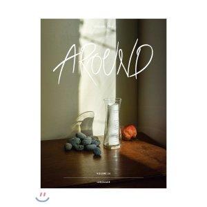 AROUND 어라운드 54 (월간) : 2월  2018   편집부