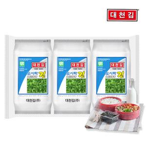 대천김 도시락김 48봉 본사직송 본사직영