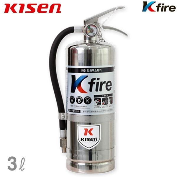 한국소방기구 소화기 주방용 K급소화기 3L/주방소화기