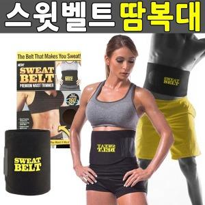 허리복대 땀복대 뱃살보정 속옷 똥배 땀벨트 복부관리