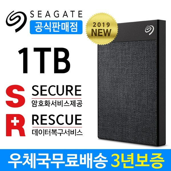 SEAGATE ULTRA TOUCH + Rescue 1TB 블랙+데이터 복구