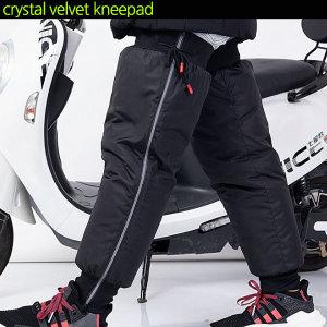 플러스 방한통토시 오토바이 무릎 방한보호대