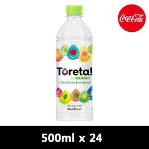 토레타 500PET X24