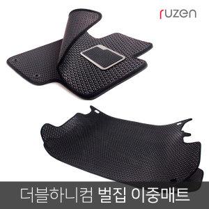 투싼 벌집매트 더블하니컴 이중카매트