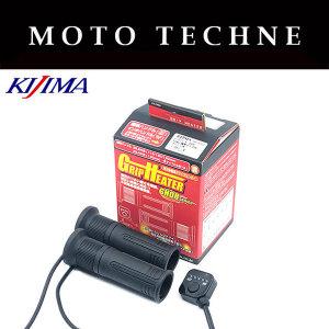 키지마 GH08 열선그립 히터 방한용품 120mm 130mm