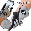 겨울 골프장갑 동계용 기모 방한 실리콘 스포츠장갑
