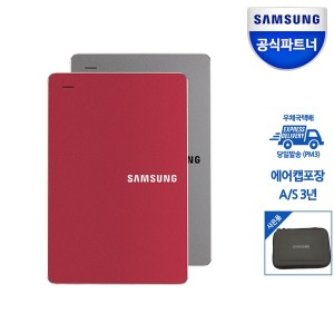 인증점 외장하드 Y3 Portable 2TB 레드 a/s 3년