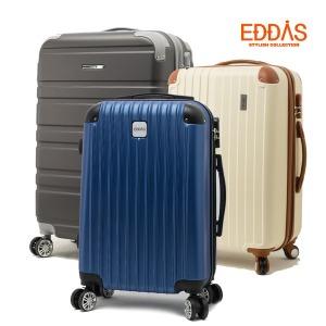 여행준비 에다스 여행용 캐리어/기내용 여행가방