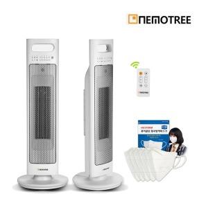 NE-HT30 네모트리 온풍기