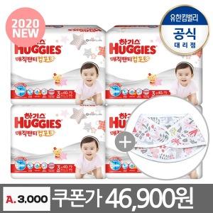 2020 매직팬티 컴포트 기저귀 3단계 여아 40매4팩 /+F