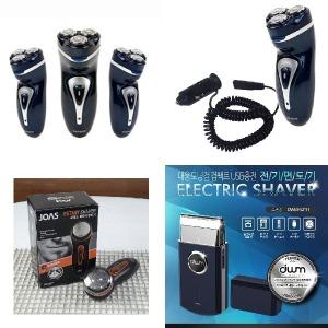 전기면도기 가정용/차량용 면도기 충전식면도기 전기