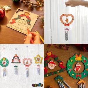 크리스마스 나무 튜브벨/풍경/만들기재료/도어벨/도어