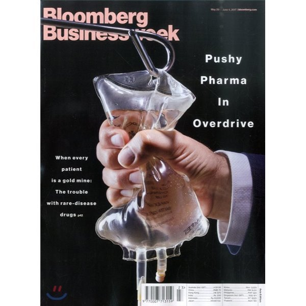 Bloomberg Businessweek (주간) - Global Ed  2017년 05월 29일  Bloomberg Business Week 편집부