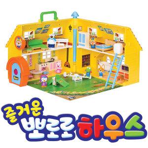즐거운 뽀로로 하우스 뽀로로집 장난감 원더키드